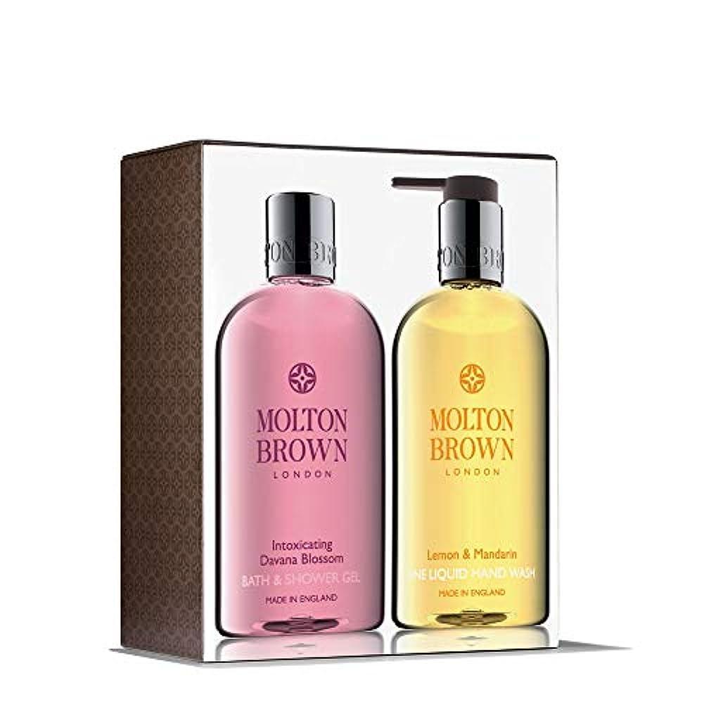 制限された蒸留性交MOLTON BROWN(モルトンブラウン) ダバナブロッサム アンド レモン&マンダリン ハンド&ボディセット