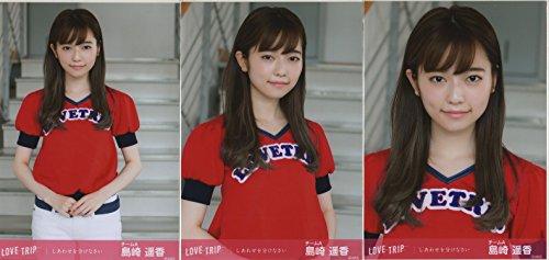 【島崎遥香】AKB48 LOVE TRIP 会場 生写真 コンプ 選抜