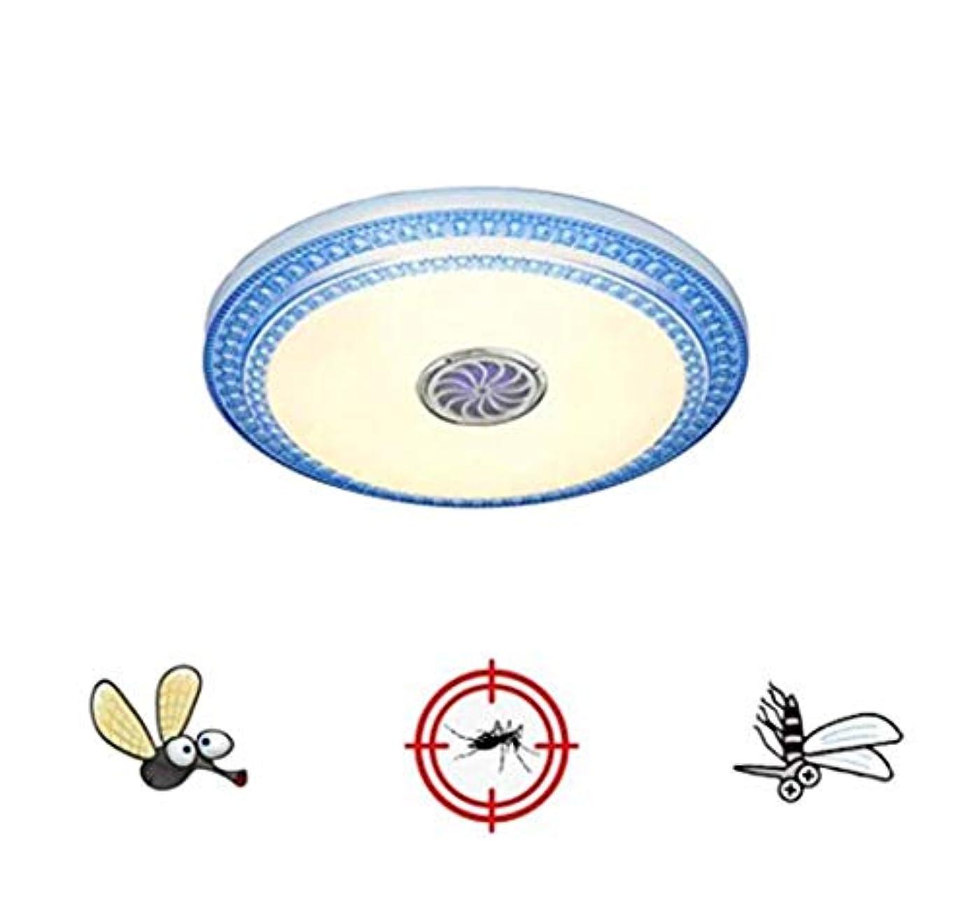 杭見物人所属アンチモスキートシーリングランプ、パープルライトモスキートサイレントLEDシーリングライト、アクリルラウンドシーリングランプ用寝室子供部屋蚊キラーランプ (色 : Blue-40cm)