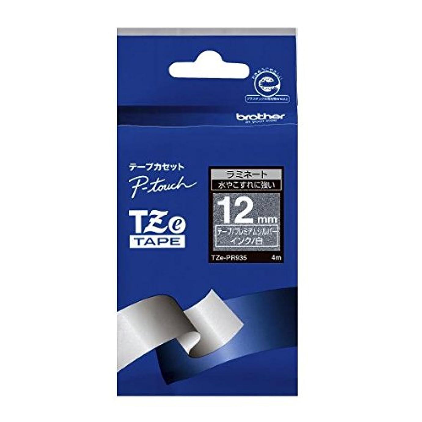 商業の協力する宿題ブラザー TZeテープ おしゃれテープ プレミアムタイプ TZe-PR935