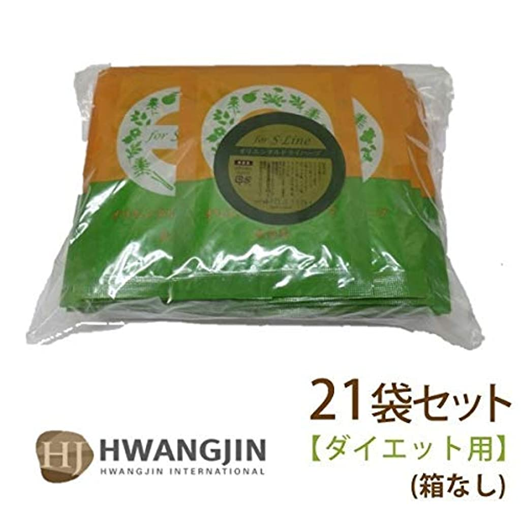 奪う体パーフェルビッドファンジン黄土 座浴剤 21袋 箱無し 正規品 (S-Line (ダイエット用) 21袋)