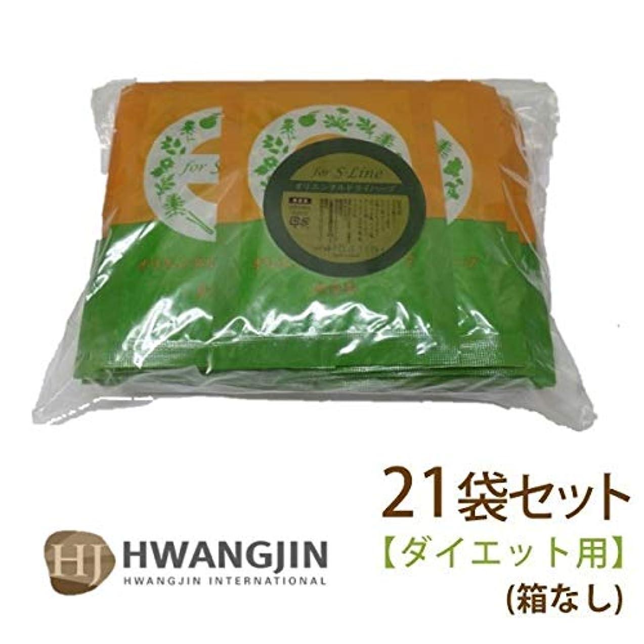 垂直インレイ富ファンジン黄土 座浴剤 21袋 箱無し 正規品 (S-Line (ダイエット用) 21袋)