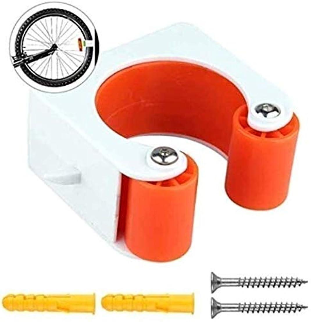 ジャズ外交問題緊張変位自転車自転車取り付け駐輪場垂直支持屋内サイクリングは、ループのドア壁バックル荷物を披露しました,オレンジ,自転車MTB