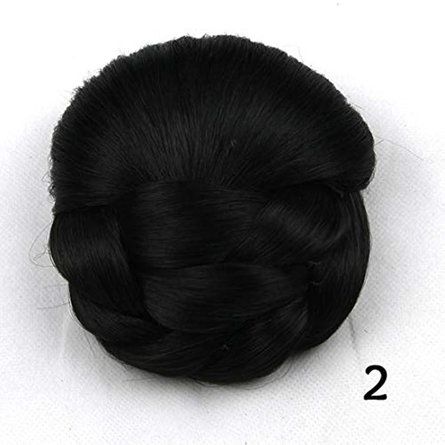 生物学海外上にJIANFU レディースヘアブンフラワーヘッドピースドーナツポニーテール (Color : Color 2)