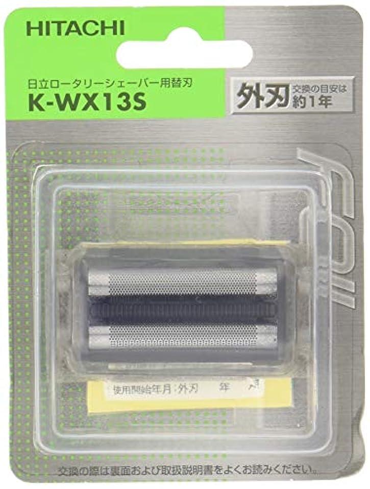 ねばねばコットン北日立 替刃 外刃 K-WX13S