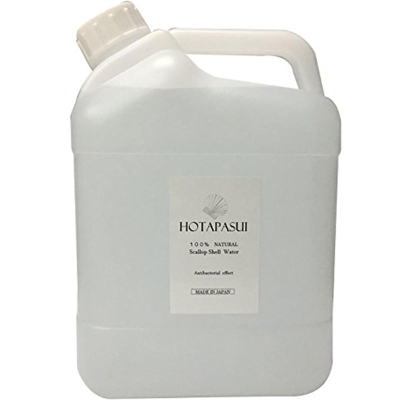 リンケージ新しい意味整然としたホタパ 除菌 洗浄剤 液体 《 除菌 消臭》 加湿器に 空気 洗浄 無添加 無香料 4L ( 詰替え ) 【 天然素材 100% 】