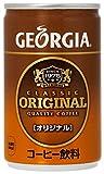 ジョージア オリジナル 160g ×30缶