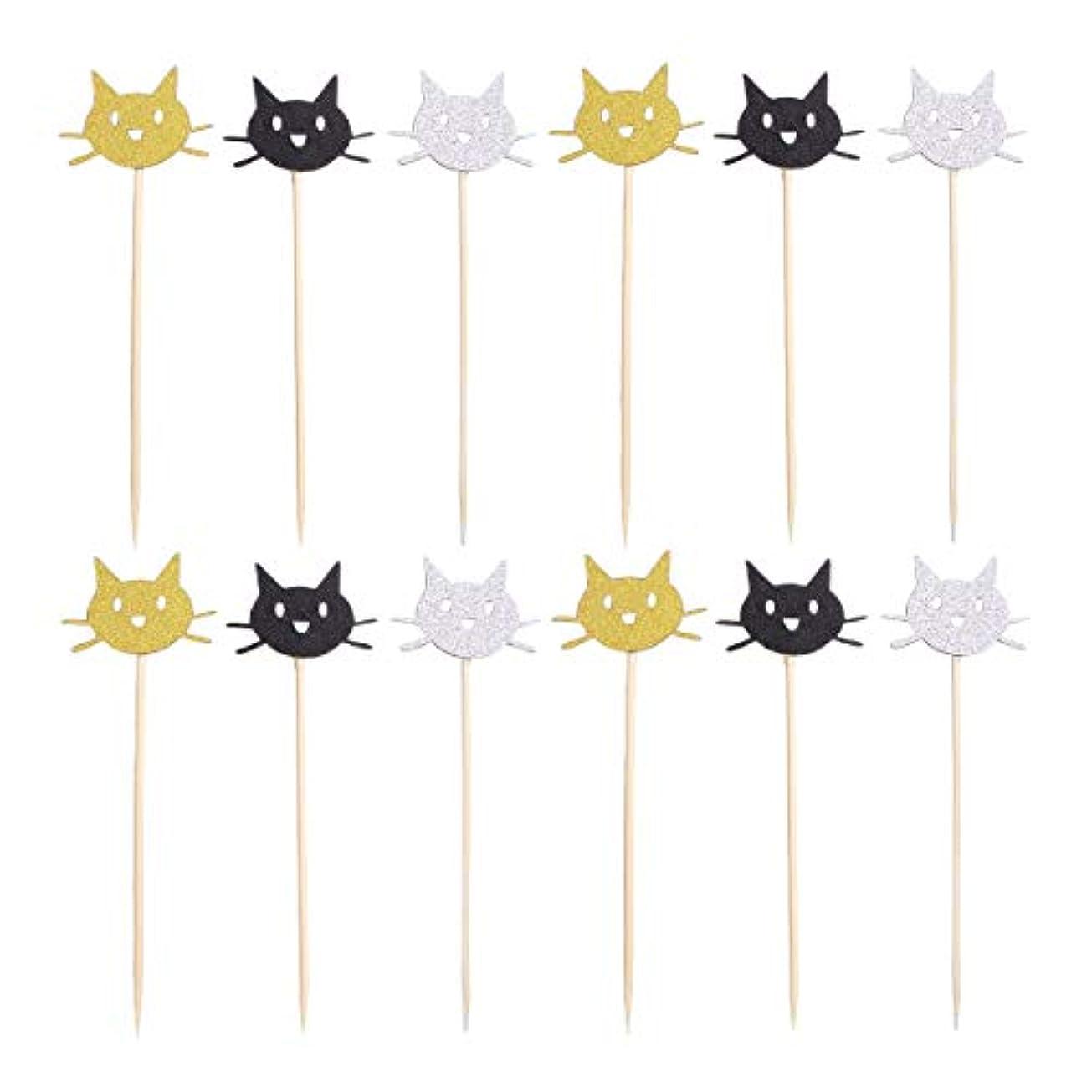 夜ブレンド登場BESTONZON 36ピースかわいい猫ケーキトッパーデザートケーキ挿入誕生日パーティーケーキデコレーションベビーシャワー用品