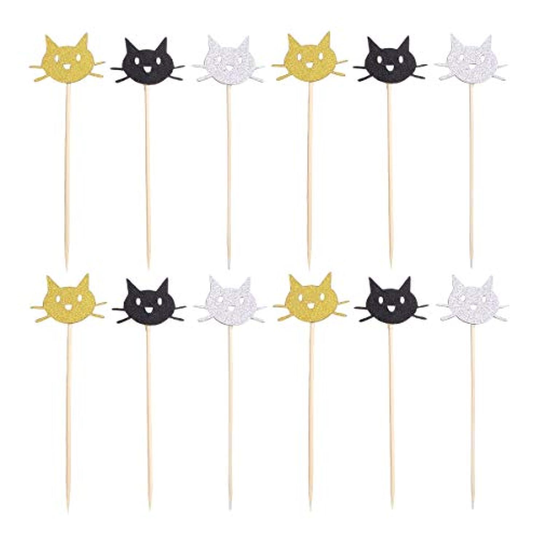 談話優先権座るBESTONZON 36ピースかわいい猫ケーキトッパーデザートケーキ挿入誕生日パーティーケーキデコレーションベビーシャワー用品