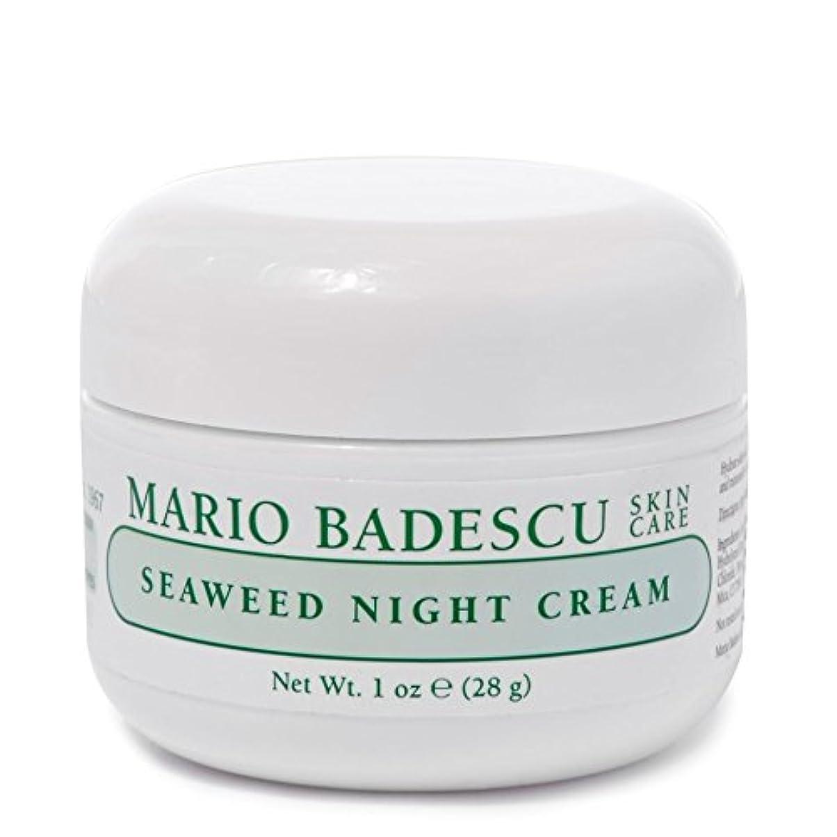 残り論理的リベラルMario Badescu Seaweed Night Cream 28g - マリオ海藻ナイトクリーム28グラム [並行輸入品]