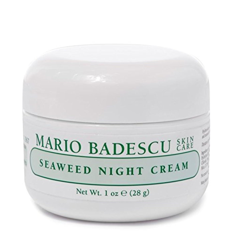 チューブ見て糸Mario Badescu Seaweed Night Cream 28g - マリオ海藻ナイトクリーム28グラム [並行輸入品]