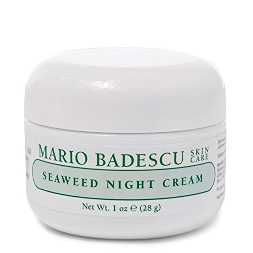 ご予約瞑想合法Mario Badescu Seaweed Night Cream 28g - マリオ海藻ナイトクリーム28グラム [並行輸入品]
