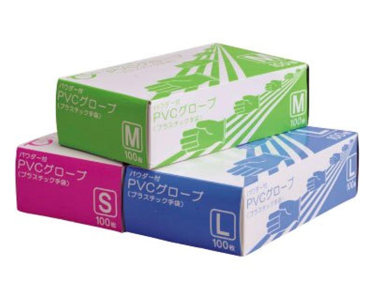 スキニー破産敬意PVCグローブパウダー付き100枚入×20箱 (Mサイズ 20箱)