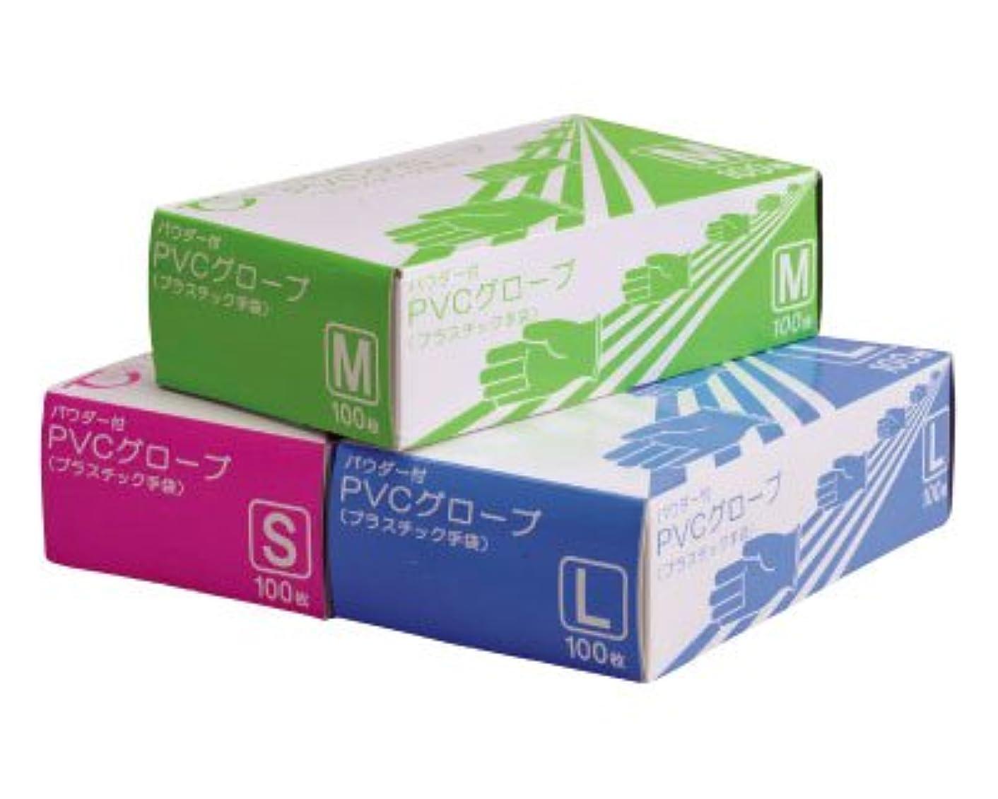 ショッピングセンター動脈教育PVCグローブパウダー付き100枚入×40箱 (Sサイズ 40箱)