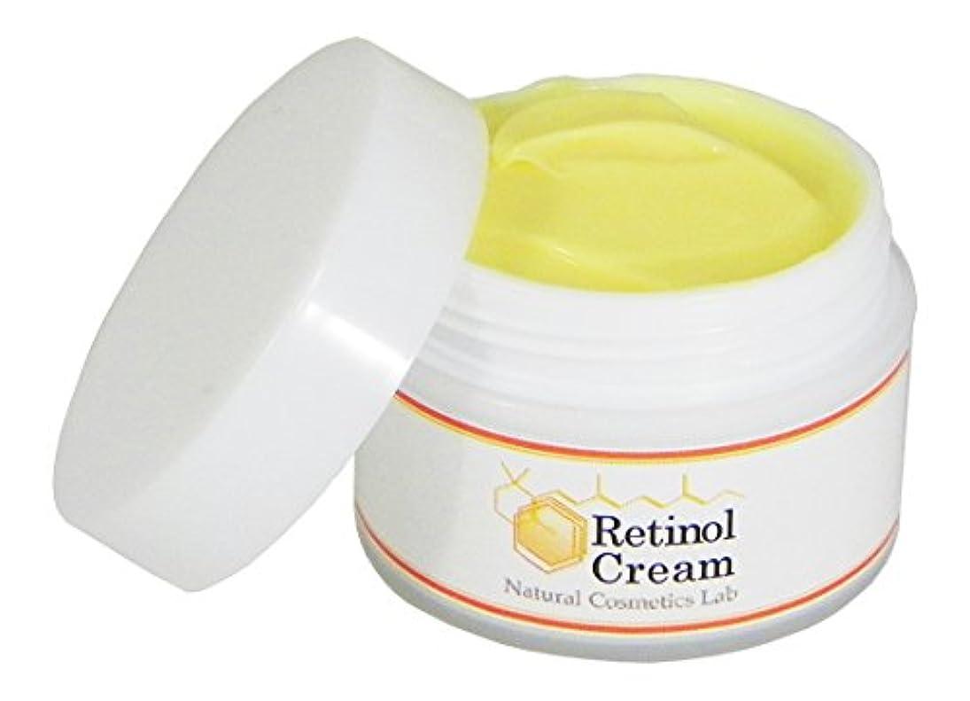 落胆させる寛大さ抵抗するレチノールクリーム 35g 【高濃度レチノール配合】