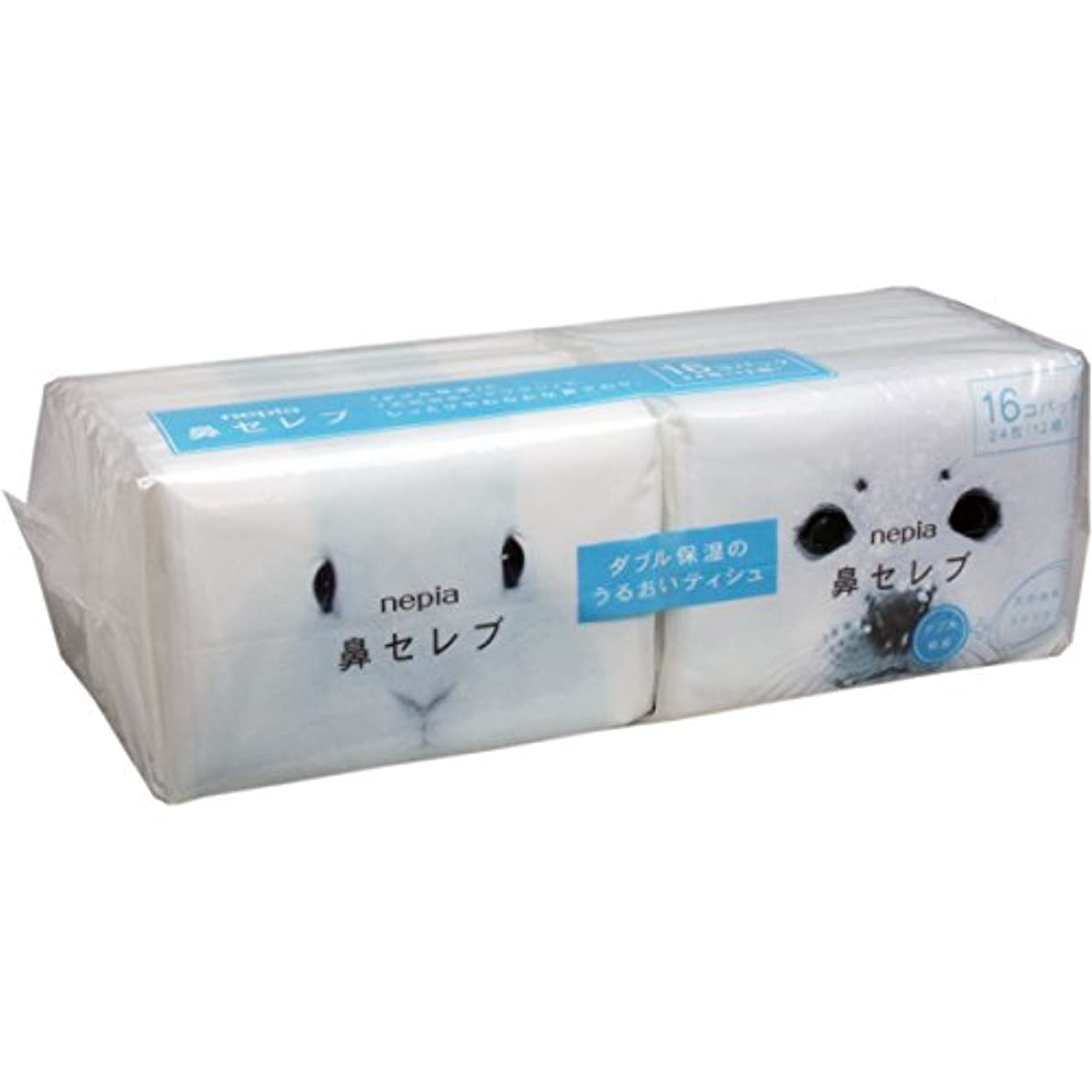 散るベッドを作る考古学【まとめ買い】ネピア 鼻セレブポケット 16p ×2セット