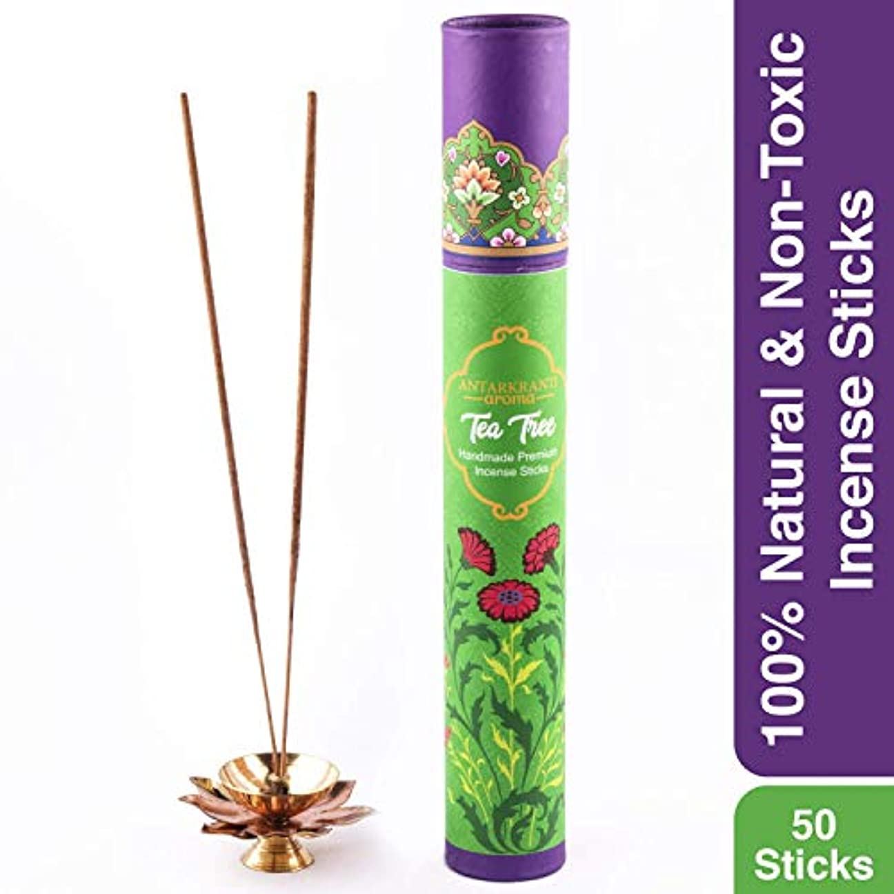 オズワルドバイオレットディーラーAntarkranti Tradition Tea Tree Incense Stick Agarbatti