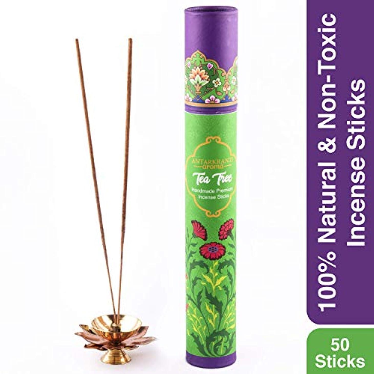 ひそかに毛布脱臼するAntarkranti Tradition Tea Tree Incense Stick Agarbatti