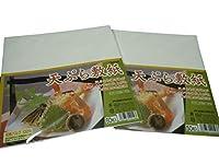 日本製 テンプラ シート オイルシート 50枚×2セット 焼き菓子 テンパラ 日本製