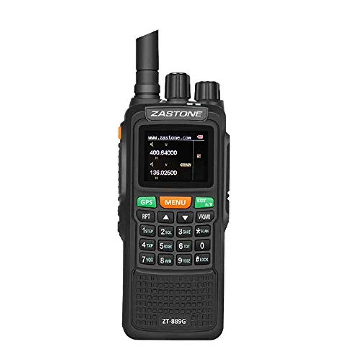 洪水批評バイオリンHUAXING X5 GPS トランシーバー トランシーバー 10W 3000mAh UHF 400-520 / VHF134-174MHz Ham CB ラジオ HF 探検 ハンティング用