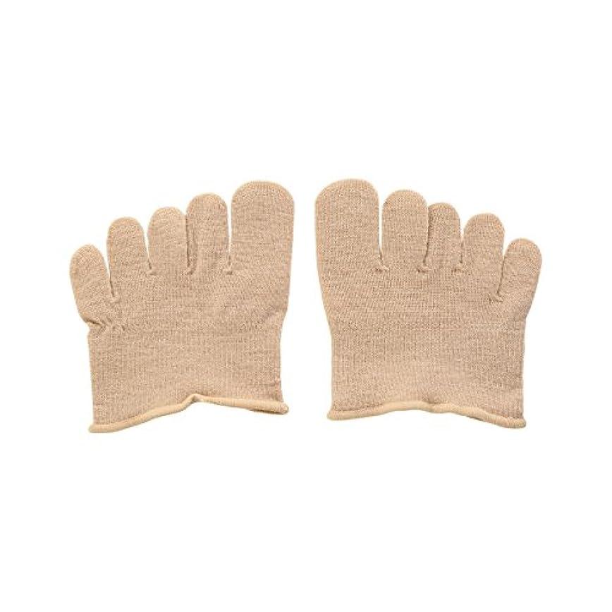 くしゃくしゃオペレーターである発熱するくつした つま先だけ 5本指 ソックス 靴下 重ね履き用 日本製
