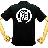 サンフレッチェ広島応援ウェア 熊Tシャツ サッカー バックプリント 面白Tシャツ おもしろTシャツ