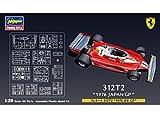 1/20 フェラーリ 312T2 1976 日本GP 20243