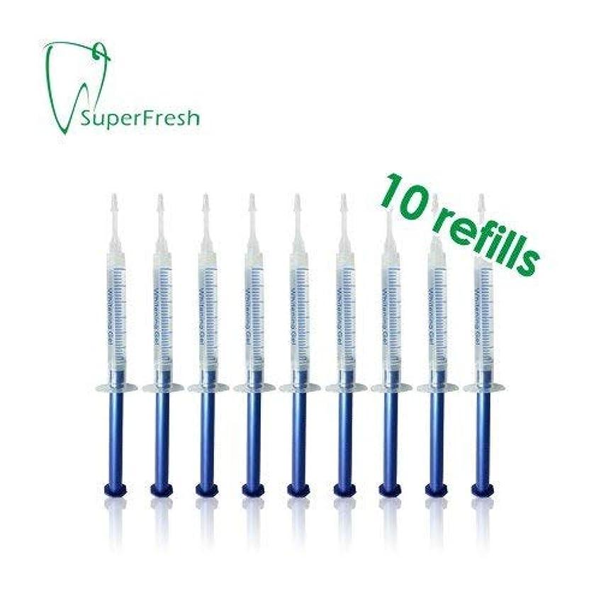 オゾンに対処する優越ゲルホワイトニング歯10シリンジ
