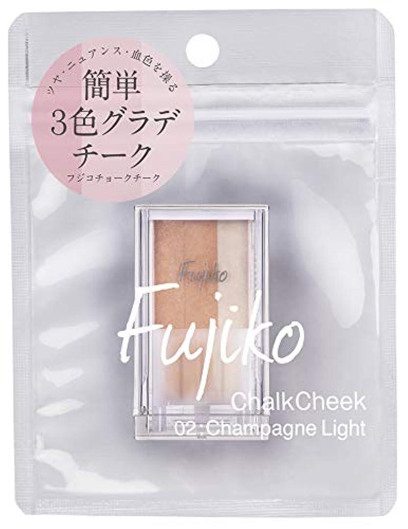 関与するタイトそれぞれFujiko(フジコ) フジコ チョークチーク 02 シャンパンライト 7.1g ピンク