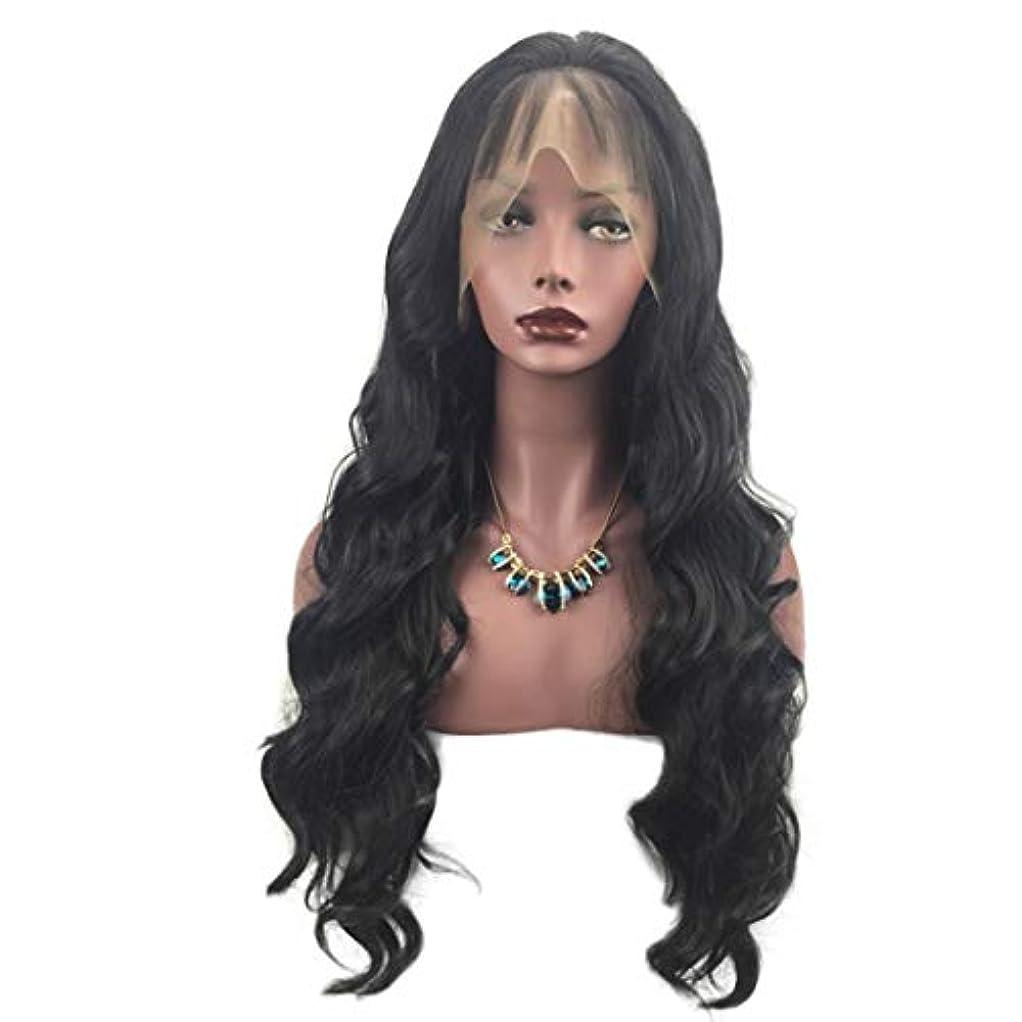 粘液領域モニカKoloeplf 女性のための短い緩いカーリー合成かつら黒い色の髪24インチ (Size : 24inch)