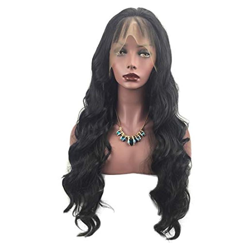管理遡る賢いKoloeplf 女性のための短い緩いカーリー合成かつら黒い色の髪24インチ (Size : 24inch)