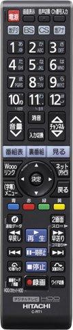 日立 C-RT1 HITACHI テレビリモコン