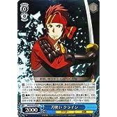 ヴァイスシュヴァルツ 【刀使い クライン】(R) ブースター ソードアート・オンライン 収録カード