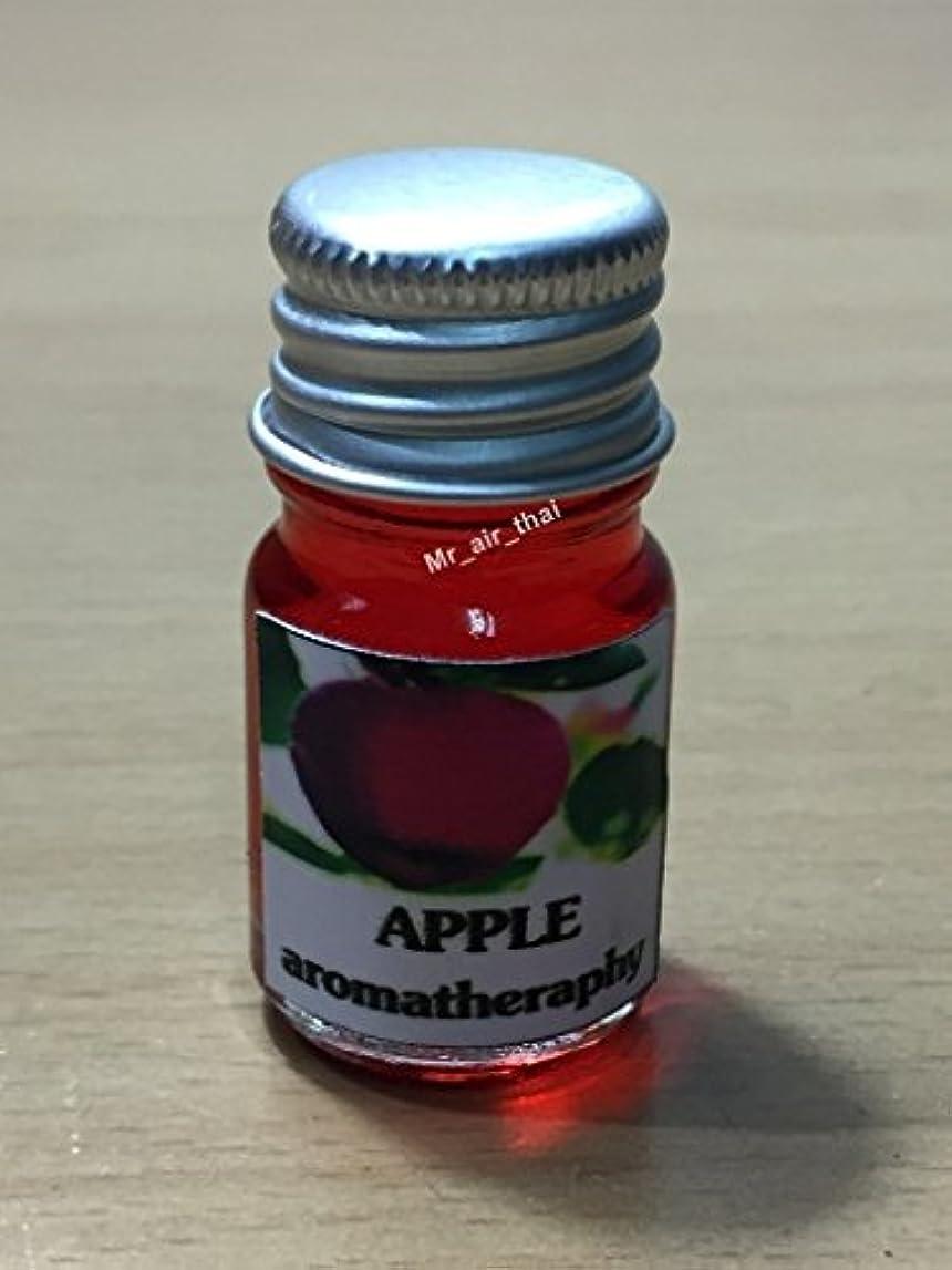 好みそれにもかかわらずミリメートル5ミリリットルアロマアップル(赤)フランクインセンスエッセンシャルオイルボトルアロマテラピーオイル自然自然5ml Aroma Apple (red) Frankincense Essential Oil Bottles...