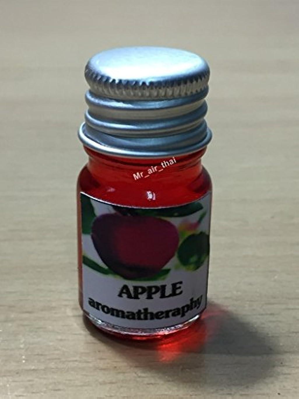 桁結婚式入植者5ミリリットルアロマアップル(赤)フランクインセンスエッセンシャルオイルボトルアロマテラピーオイル自然自然5ml Aroma Apple (red) Frankincense Essential Oil Bottles...