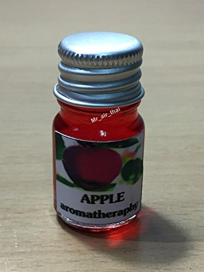 ホステル区別確立5ミリリットルアロマアップル(赤)フランクインセンスエッセンシャルオイルボトルアロマテラピーオイル自然自然5ml Aroma Apple (red) Frankincense Essential Oil Bottles...