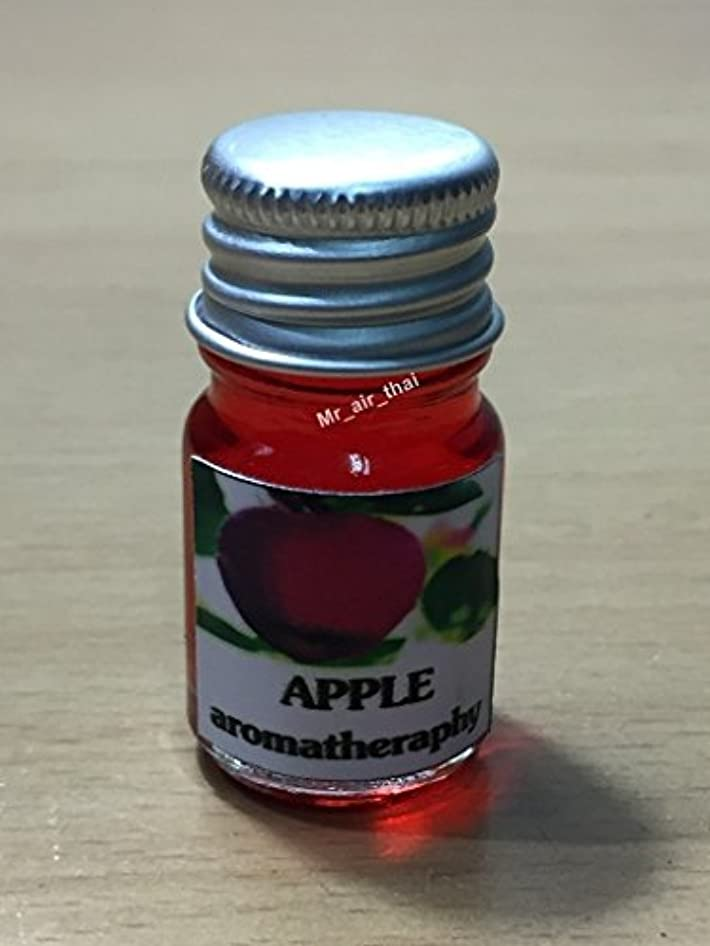 ランチョン割り当て滴下5ミリリットルアロマアップル(赤)フランクインセンスエッセンシャルオイルボトルアロマテラピーオイル自然自然5ml Aroma Apple (red) Frankincense Essential Oil Bottles...