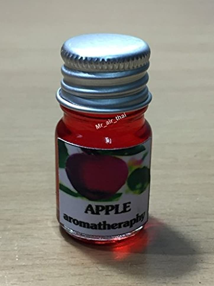 復讐大気指令5ミリリットルアロマアップル(赤)フランクインセンスエッセンシャルオイルボトルアロマテラピーオイル自然自然5ml Aroma Apple (red) Frankincense Essential Oil Bottles...
