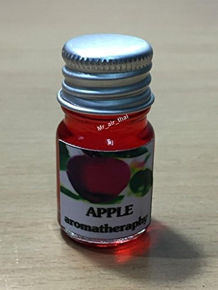 手伝う急速な権限5ミリリットルアロマアップル(赤)フランクインセンスエッセンシャルオイルボトルアロマテラピーオイル自然自然5ml Aroma Apple (red) Frankincense Essential Oil Bottles...