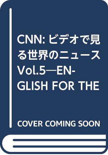 CNN:ビデオで見る世界のニュース Vol.5―ENGLISH FOR THE GLOBAL AG