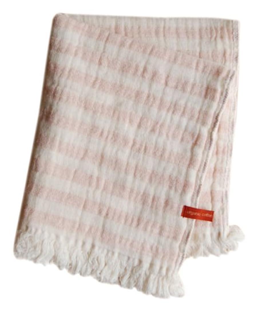 気晴らし前方へ首尾一貫した天衣無縫 スラブガーゼ ウォッシュタオル ピンク