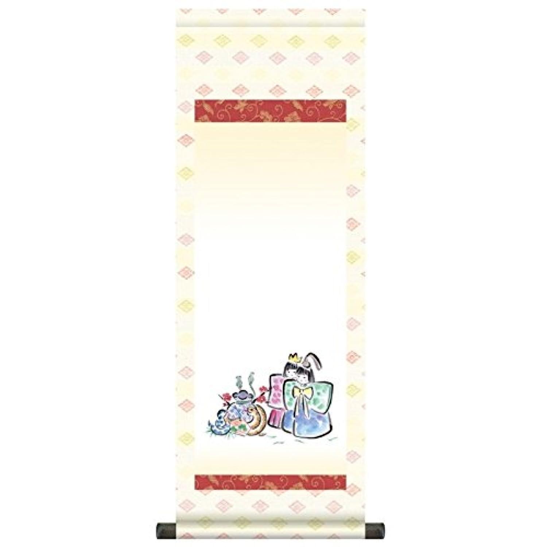 【名前入り掛軸】 [桃の節句] 干支シリーズ 【お守りへび】~生まれ年?2013年~ [スタンド?桐箱付] [小] [TG039-sk]【代引き不可】