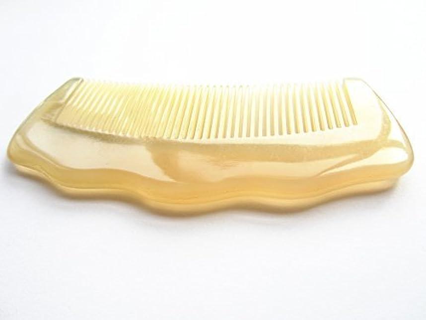 符号昼食トロリーMyhsmooth Sh-byg-nt 100% Handmade Premium Quality Natural Sheep Horn Comb Without Handle(4.8''Long) [並行輸入品]