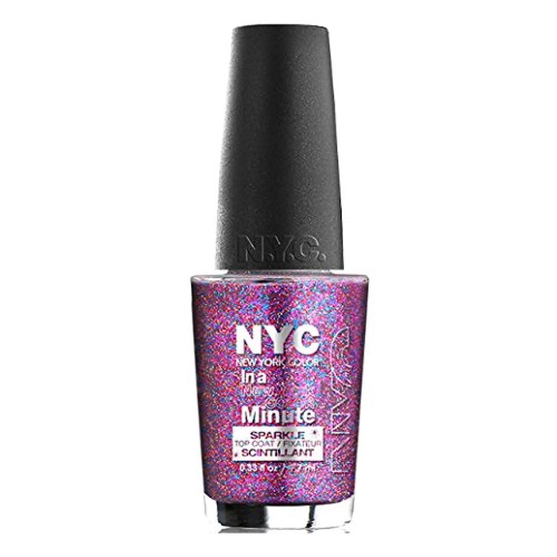 砦オーディション解決する(6 Pack) NYC In A New York Color Minute Sparkle Top Coat - Big City Dazzle (並行輸入品)