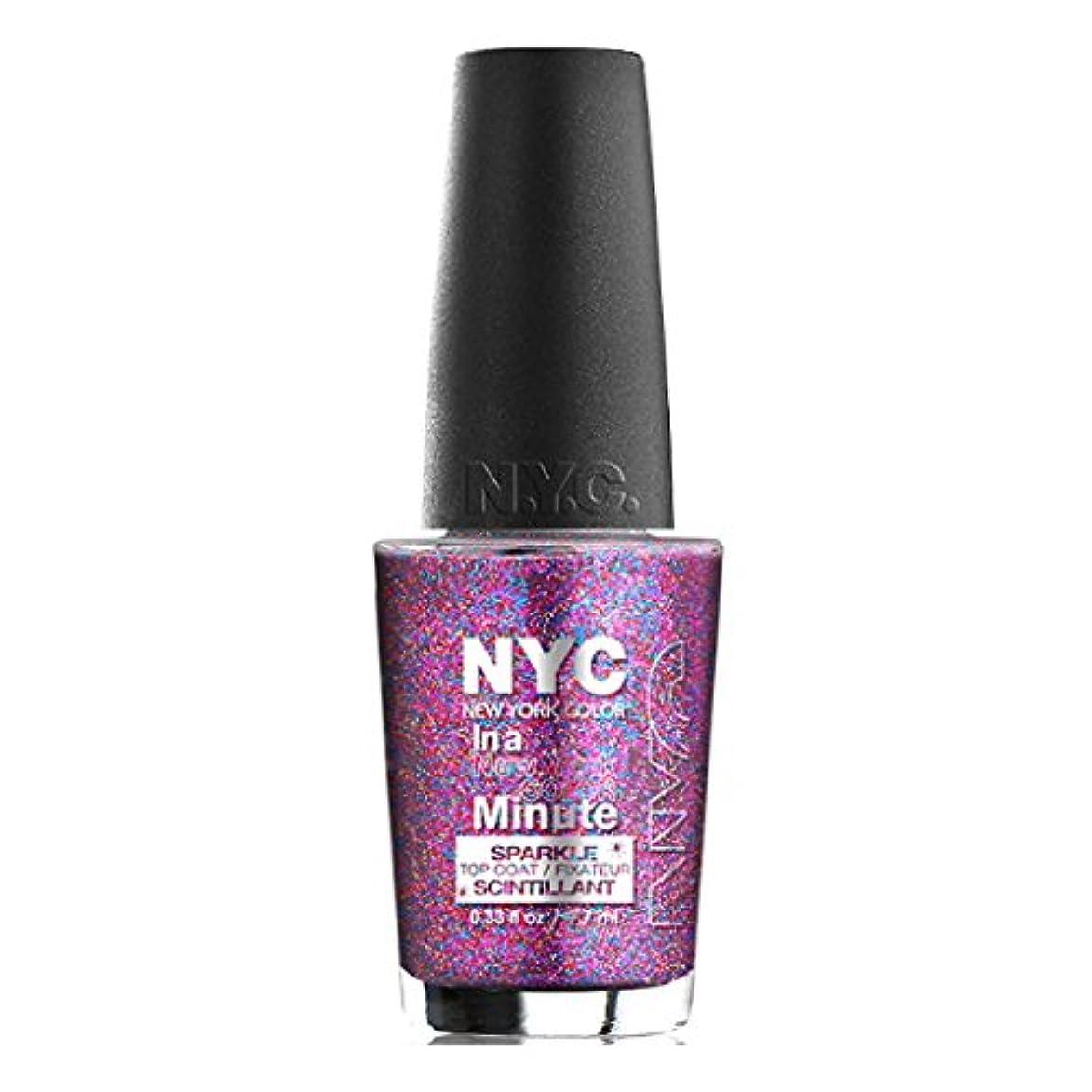 危機重くするスープNYC In A New York Color Minute Sparkle Top Coat Big City Dazzle (並行輸入品)