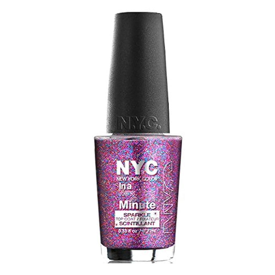 貸し手知り合いになる不名誉な(6 Pack) NYC In A New York Color Minute Sparkle Top Coat - Big City Dazzle (並行輸入品)