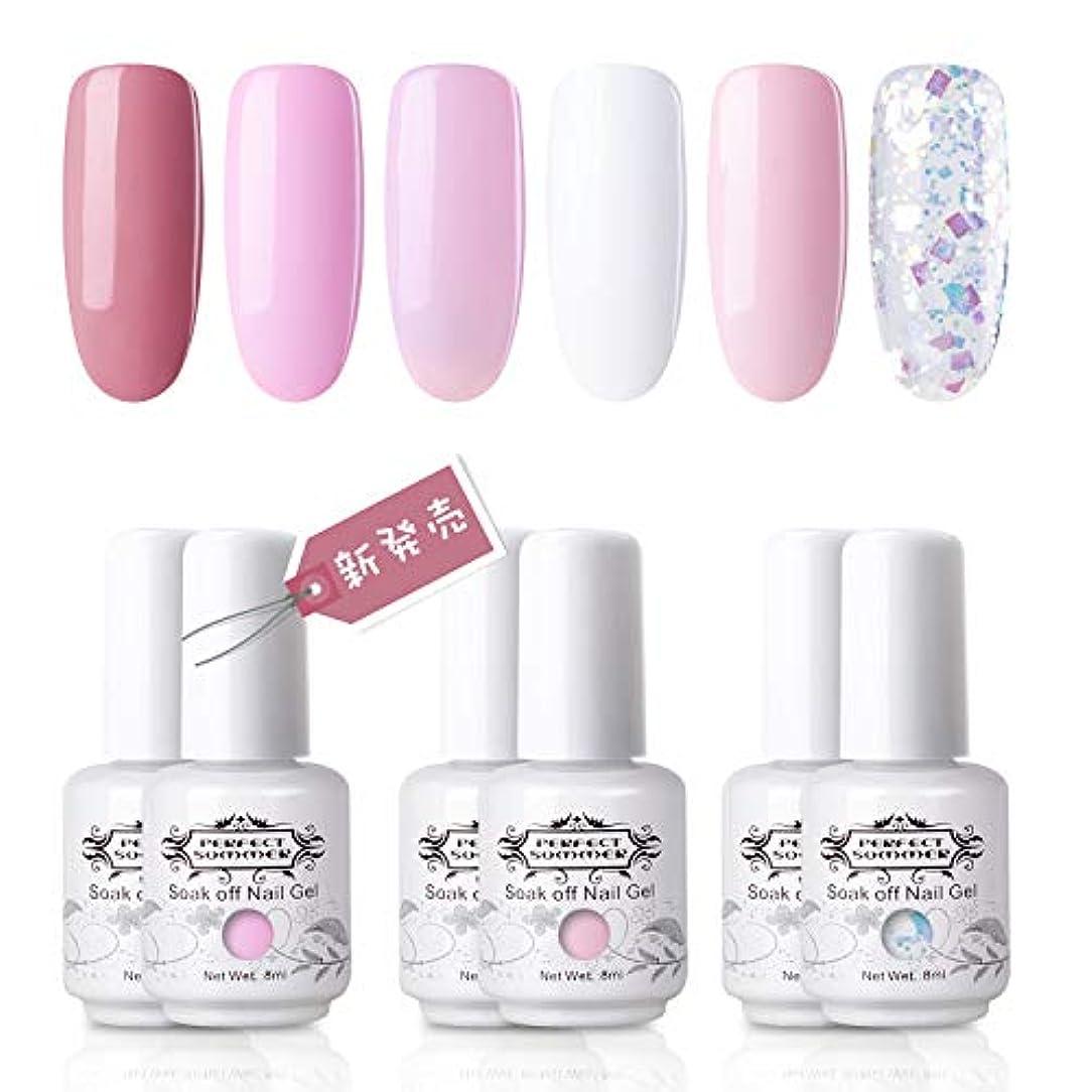 日付付き免除する大きい[Perfect Summer] ジェルネイル カラージェル 6色セット ポリッシュタイプ 新発売 UV/LED対応 ピンク ラメ