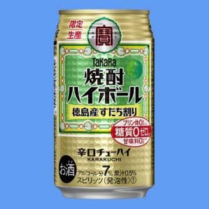 栄光老朽化したビジタータカラ 焼酎ハイボール 徳島産すだち割り350mlケース(24本入り) ?限定生産?