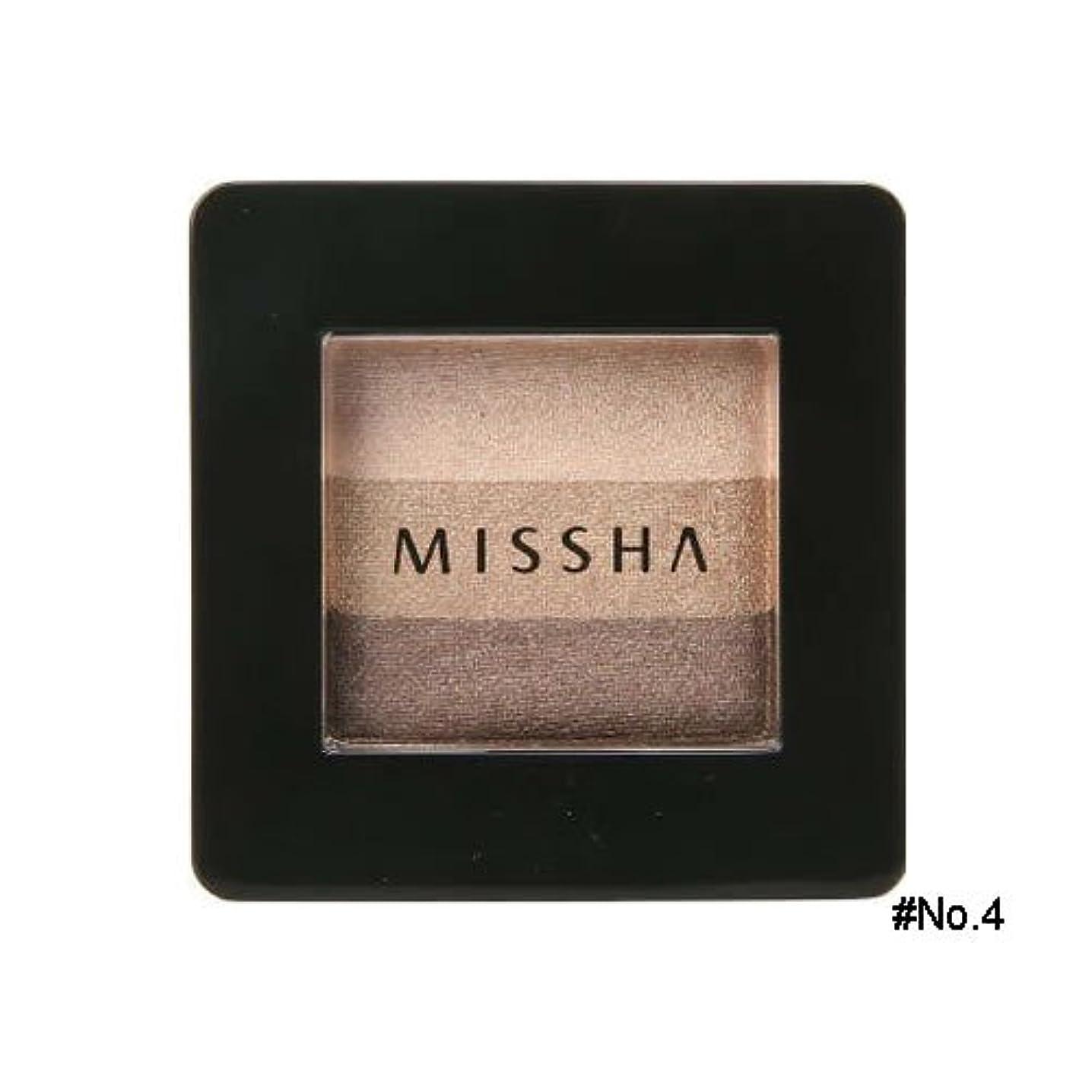 男らしさ勘違いする電子レンジミシャ(MISSHA) トリプルシャドウ 2g No.4(チョコレートブラウン) [並行輸入品]