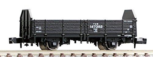 TOMIX Nゲージ 2725 国鉄貨車 トラ145000形